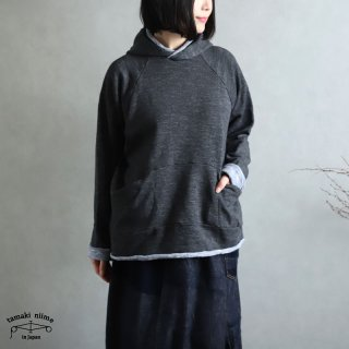 tamaki niime(タマキ ニイメ) 玉木新雌 かぶりボ 03 裏毛リバーシブルパーカー グレー/ブルー系 コットン100%