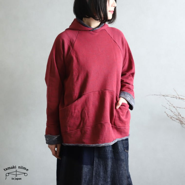 tamaki niime(タマキ ニイメ) 玉木新雌 かぶりボ 裏毛リバーシブルパーカー