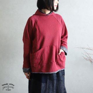 tamaki niime(タマキ ニイメ) 玉木新雌 かぶりボ 04 裏毛リバーシブルパーカー レッド/グレー系 コットン100%