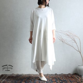 tamaki niime(タマキ ニイメ) 玉木新雌 ふわり 08 カットソーワンピース ホワイト系 コットン100%