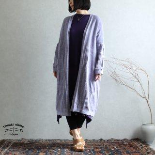 tamaki niime(タマキ ニイメ) 玉木新雌 CA knit enpitsu 01 ラベンダー系 コットン100%