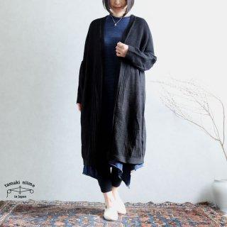 tamaki niime(タマキ ニイメ) 玉木新雌 CA knit enpitsu 03 ブラック系 コットン100%