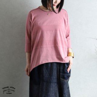 tamaki niime(タマキ ニイメ) 玉木新雌 nuimeシリーズ くる futo サイズ1 25 ピンク系 コットン100%