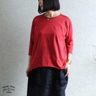 tamaki niime(タマキ ニイメ) 玉木新雌 nuimeシリーズ くる futo サイズ1 28 レッド系 コットン100%