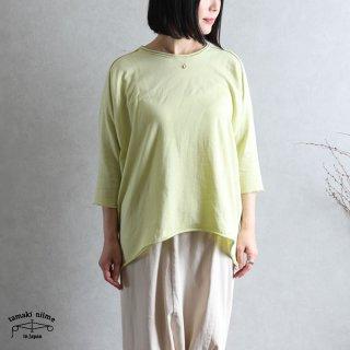 tamaki niime(タマキ ニイメ) 玉木新雌 nuimeシリーズ くる futo サイズ1 23 イエロー系 コットン100%