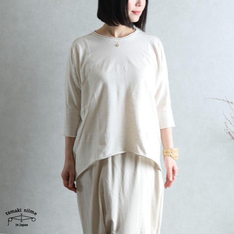 tamaki niime(タマキ ニイメ) 玉木新雌 nuimeシリーズ くる futo サイズ1 cotton 100%