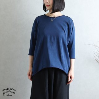 tamaki niime(タマキ ニイメ) 玉木新雌 nuimeシリーズ くる futo サイズ1 27 ネイビー系 コットン100%