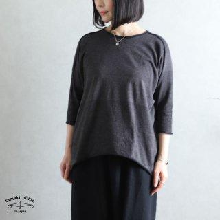 tamaki niime(タマキ ニイメ) 玉木新雌 nuimeシリーズ くる futo サイズ1 29 ブラック系 コットン100%