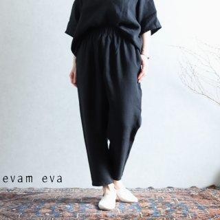 evam eva(エヴァム エヴァ) 【2021ss新作】リネンナローパンツ / linen narrow pants sumi (98) E211T075