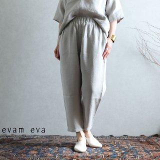evam eva(エヴァム エヴァ) 【2021ss新作】リネンナローパンツ / linen narrow pants grege (14) E211T075