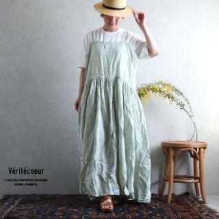 Veritecoeur(ヴェリテクール)【2021SS新作】ワンピース MINT / VC-2245