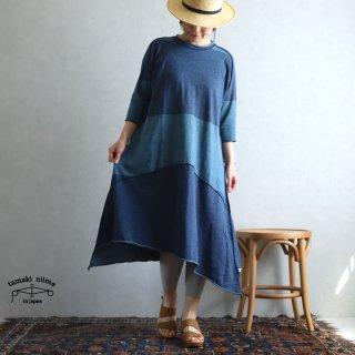 tamaki niime(タマキ ニイメ) 玉木新雌 ふわり 23 カットソーワンピース ブルー系 コットン100%