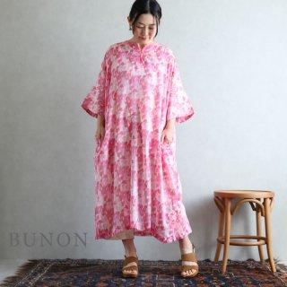 BUNON(ブノン)【2021SS新作】Khadi Cotton Silk Flamingo Hand Print Wide Dress/ フラミンゴ ワイド ドレス BN6008