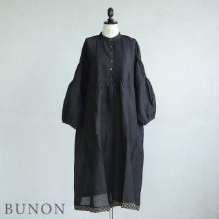 BUNON(ブノン)【2021SS新作】Pintuck Dress / 刺繍入りピンタックドレス  ブラック BN6026
