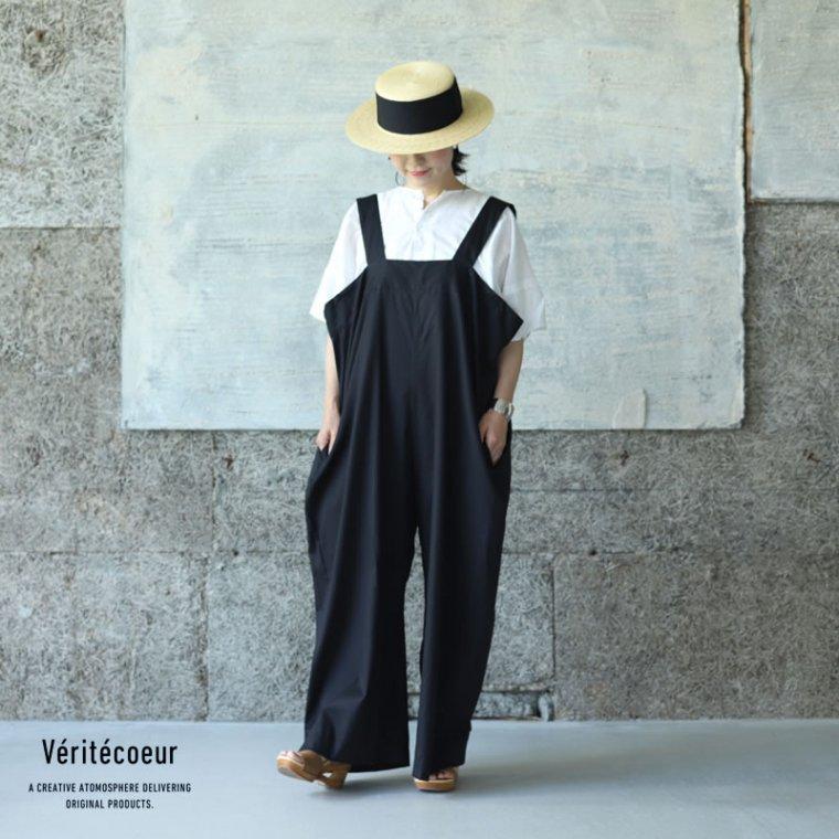Veritecoeur(ヴェリテクール)【2021SS新作】オーバーオール