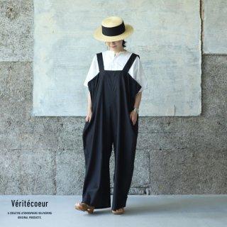 Veritecoeur(ヴェリテクール)【2021SS新作】オーバーオール BLACK / VC-2268