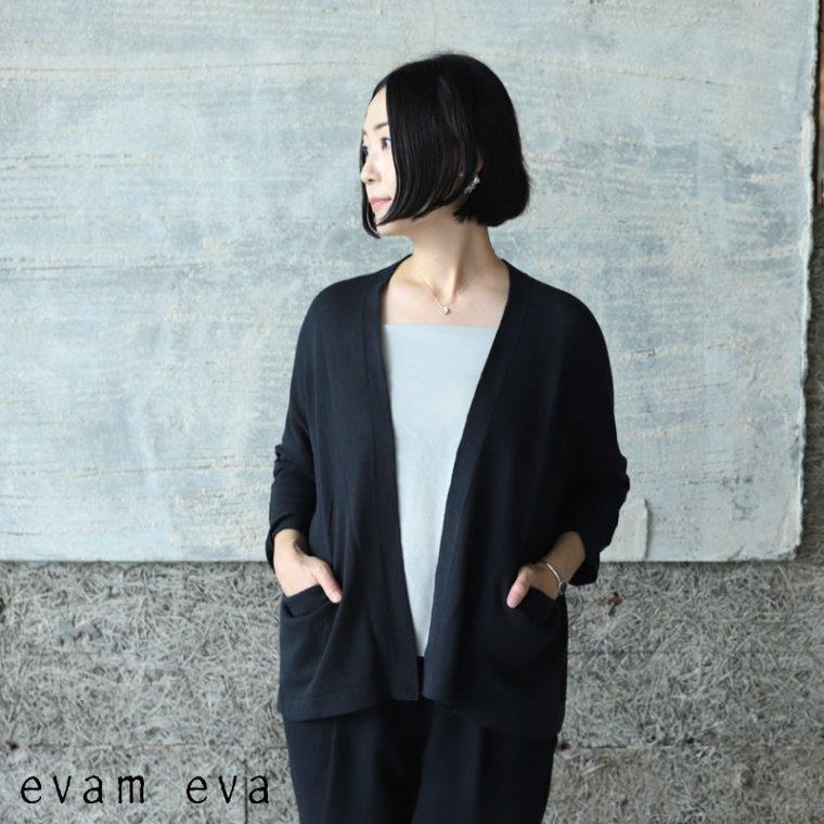 evam eva(エヴァム エヴァ) 【2021ss新作】ドライシルクカーディガン