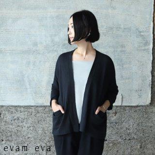 evam eva(エヴァム エヴァ) 【2021ss新作】ドライシルクカーディガン / dry silk cardigan sumi (98) E211K102
