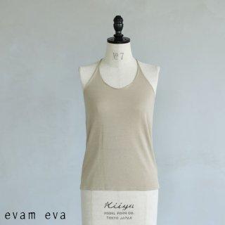evam eva(エヴァム エヴァ) 【2021ss新作】キャミソール / camisole stone beige (10) E211K113
