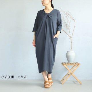 evam eva(エヴァム エヴァ) 【2021ss新作】ツイストワンピース / twist one-piece stone gray (86) E211K115