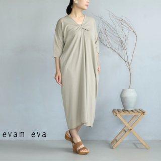 evam eva(エヴァム エヴァ) 【2021ss新作】ツイストワンピース / twist one-piece beige (10) E211K115