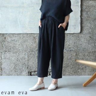 evam eva(エヴァム エヴァ) 【2021ss新作】リネンタックパンツ / linen tuck pants sumi (98) E211T074