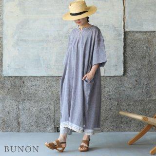 BUNON(ブノン) Wide Dress/ カディコットン ワイド ドレス ブルー BN6015