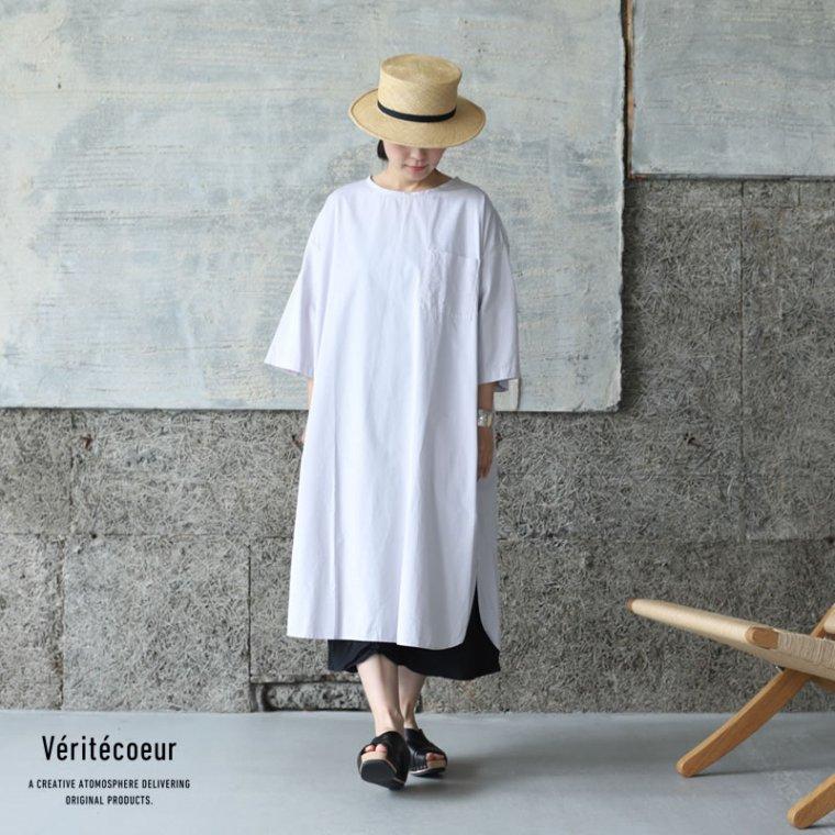 Veritecoeur(ヴェリテクール)【2021SS新作】チュニックワンピース
