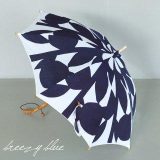 breezy blue ブリージーブルー 晴雨兼用 日傘 UV加工 注染 長傘 ネイビーリーフ