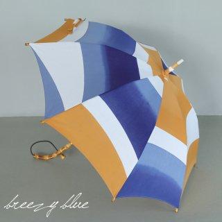 breezy blue ブリージーブルー 晴雨兼用 日傘 UV加工 注染 長傘 akatuki