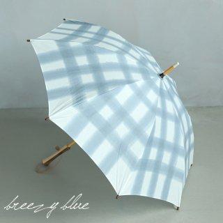 breezy blue ブリージーブルー 晴雨兼用日傘 防水 UV加工 手捺染 パラソル 長傘 check gray