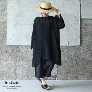 Veritecoeur(ヴェリテクール)【BASIC】Tラインロングプルオーバー BLACK / ST-087