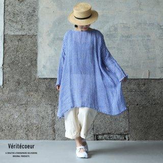 Veritecoeur(ヴェリテクール)【BASIC】Tラインロングプルオーバー R.BLUE×WHT / ST-087