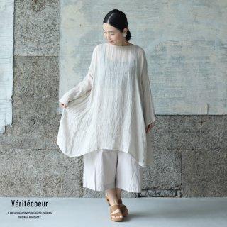 Veritecoeur(ヴェリテクール)【BASIC】Tラインロングプルオーバー KINARI / ST-087