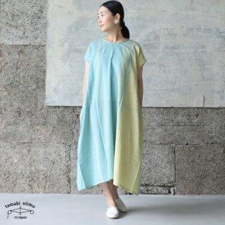 tamaki niime 玉木新雌 only one fuwa-T long 丸首(前後無し) cotton 100% FTL81 / オンリーワン フワT ロング コットン100%