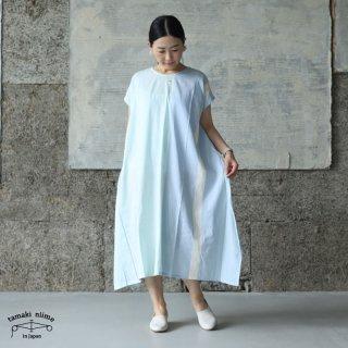 tamaki niime 玉木新雌 only one fuwa-T long 丸首(前後無し) cotton 100% FTL85 / オンリーワン フワT ロング コットン100%