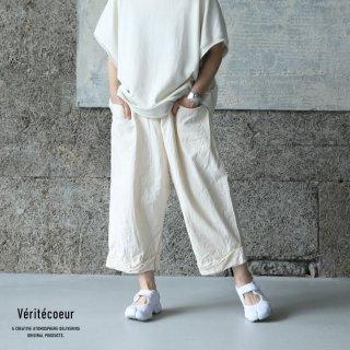 Veritecoeur(ヴェリテクール)【2021SS新作】 クロップドパンツ KINARI / VC-2250