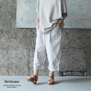 Veritecoeur(ヴェリテクール)【2021SS新作】 クロップドパンツ ICEGRAY / VC-2250
