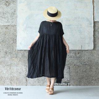 Veritecoeur(ヴェリテクール)【2021SS新作】チュニックワンピース SUMIKURO / VC-2262