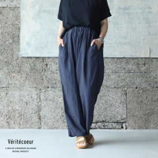 Veritecoeur(ヴェリテクール)【2021SS新作】 テーパードパンツ NAVY / VC-2283