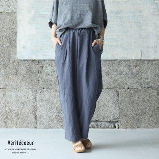 Veritecoeur(ヴェリテクール)【2021SS新作】 テーパードパンツ GRAY / VC-2283