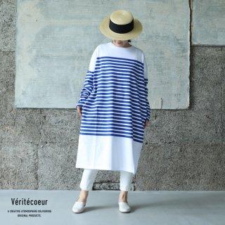Veritecoeur(ヴェリテクール)【2021SS新作】ボーダーワンピース WHT×BLUE / VCC-389