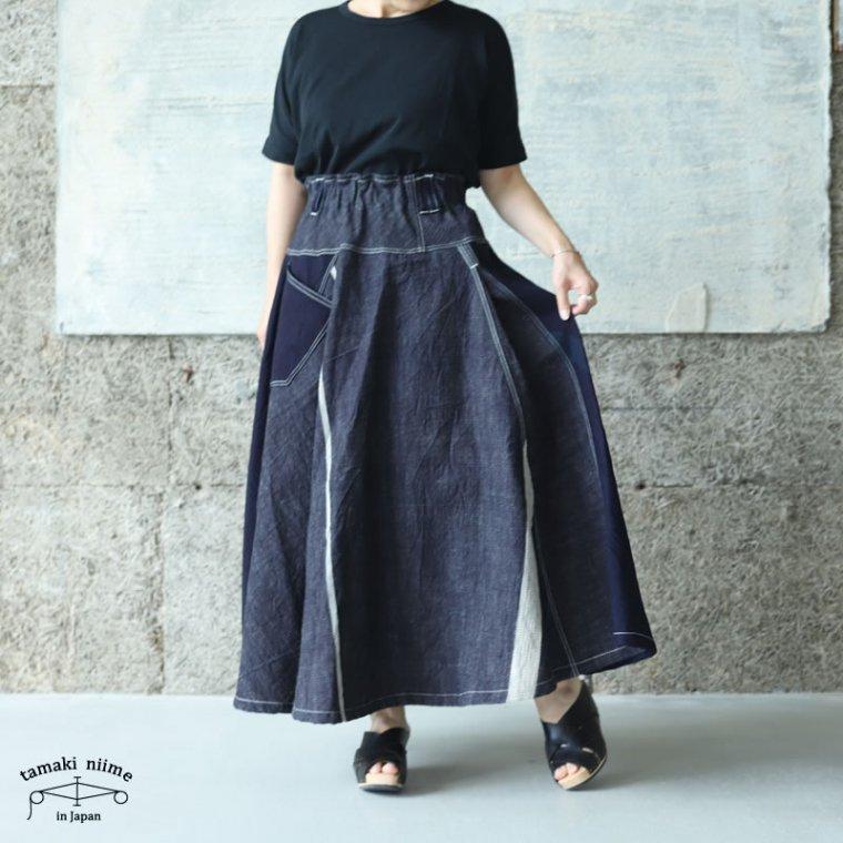 tamaki niime(タマキ ニイメ) 玉木新雌 deniime de ふれ 01 デニムフレアロングスカート コットン100%