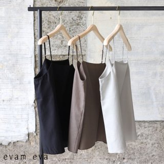 evam eva(エヴァム エヴァ)  vie インナーキャミソール  / inner camisole 全3色 V211T928