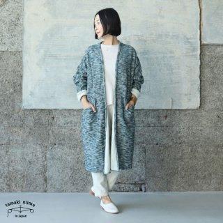 tamaki niime(タマキ ニイメ) 玉木新雌 only one ロール 03 ロングカーディガン コットン100%