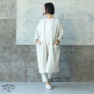 tamaki niime(タマキ ニイメ) 玉木新雌 only one ロール 01 ロングカーディガン コットン100%