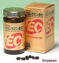 【高濃度クロレラエキス含有】<br>【携帯容器付】<br>クロレラミンEC