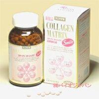 【コラーゲン、グルコサミン&コンドロイチン配合】<br>コラーゲンマトリックス・スマイル<br>【約900粒】