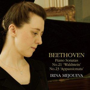 ベートーヴェン:<br>「熱情」&「ワルトシュタイン」