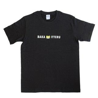 BAKAITTERU Tシャツ【黒】
